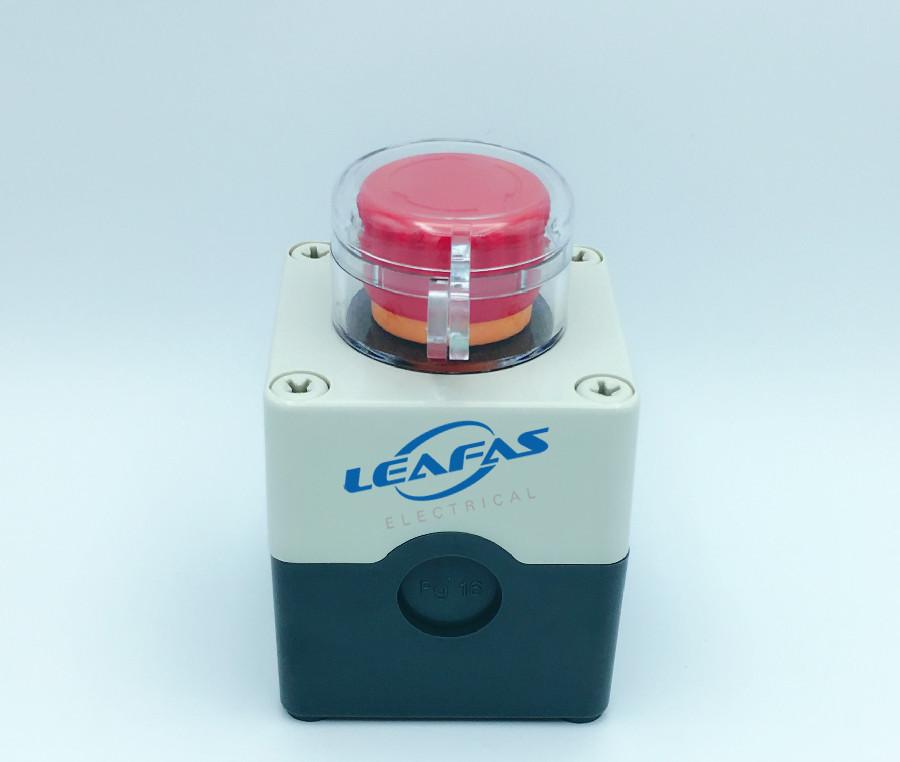 拔拉式保护型按钮盒 LXA-1D