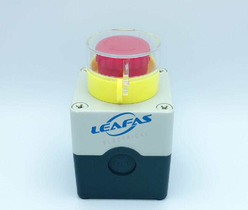 拔拉式保护型按钮盒 LXA-1C