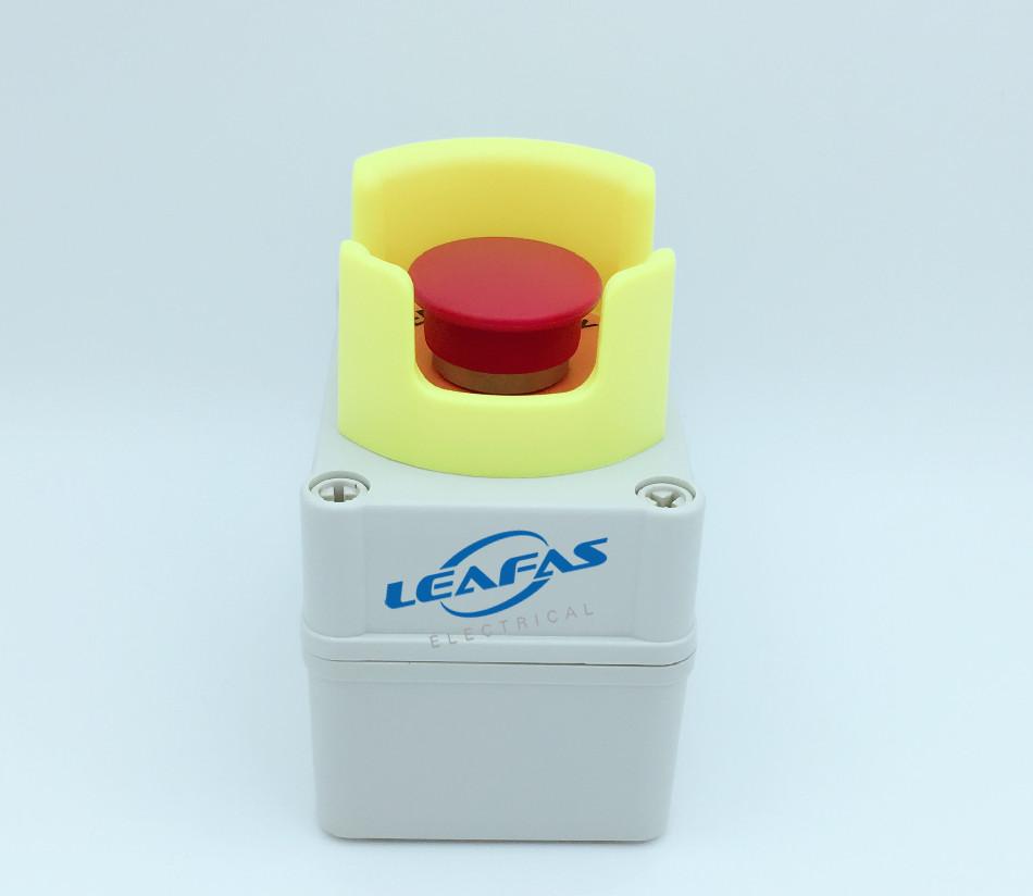 大元宝保护型按钮盒 LXB-1