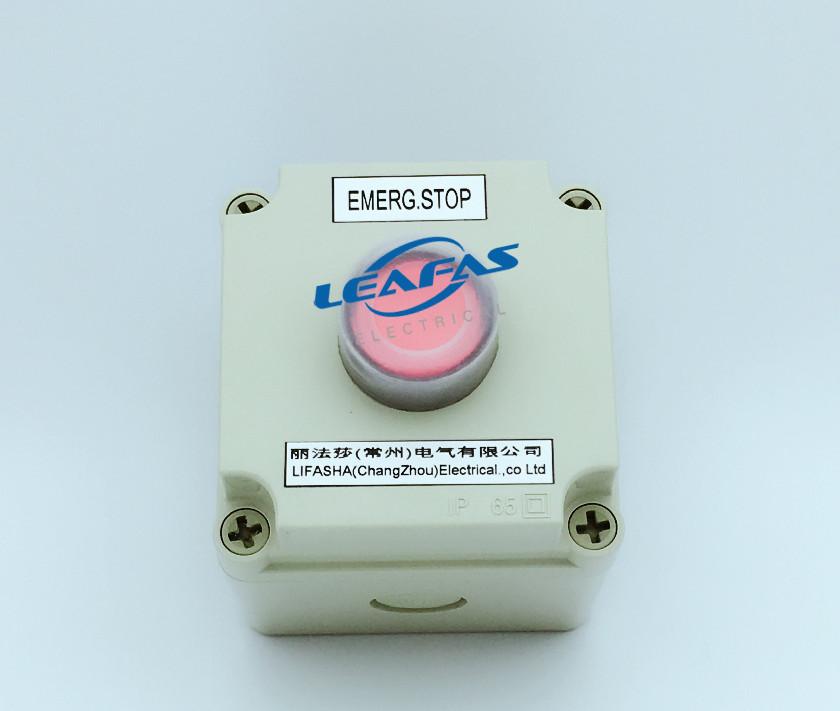 防水型按钮盒 LXB-1A