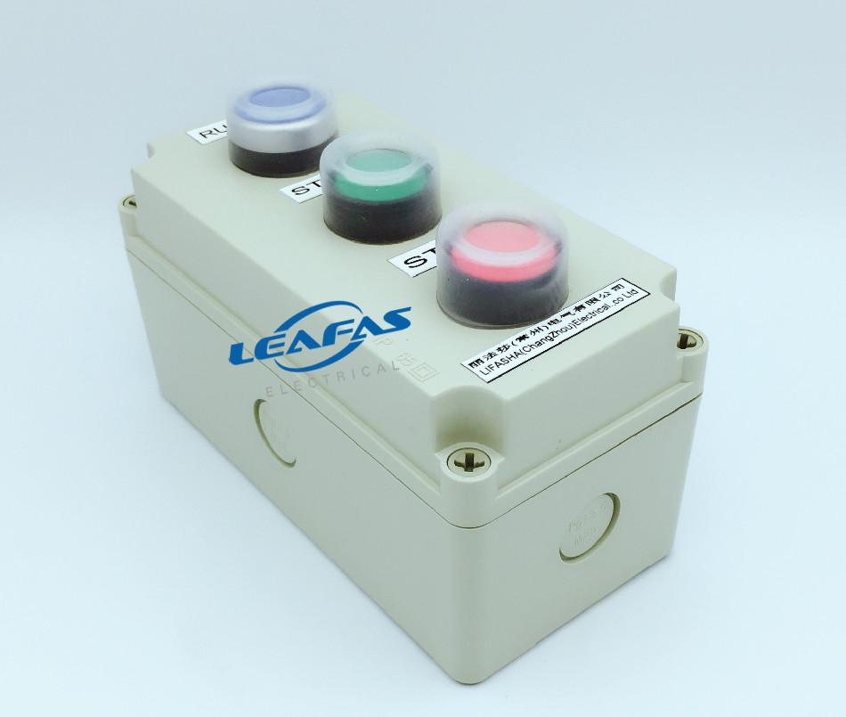 防水型按钮盒  LXB-3A