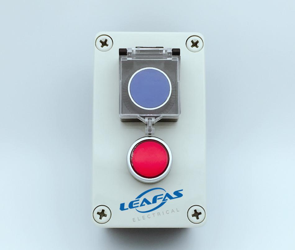 保护型控制盒 LXA-2B