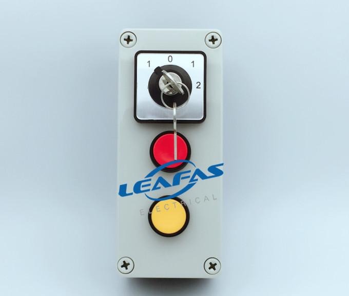 主令控制箱 LXA-3