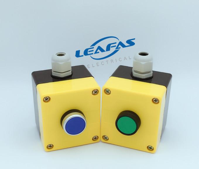 电梯启动检修盒 LXY-1D1