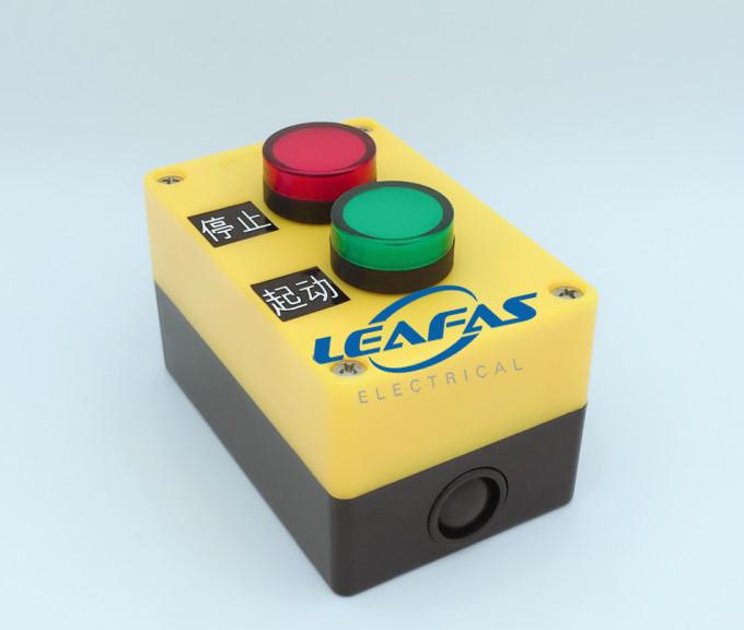 电梯检修按钮盒 LXY-2G1