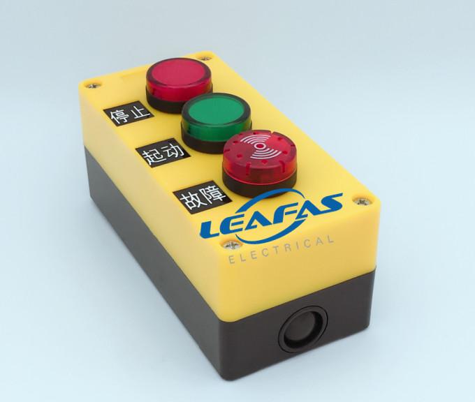 电梯检修启停故障蜂鸣按钮盒LXY-3G1
