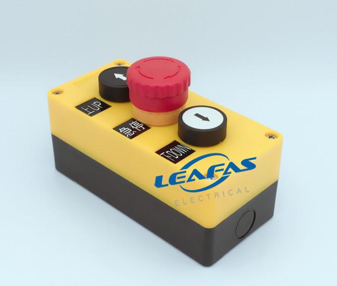 电梯检修上行中急停下行按钮盒LXY-3G2