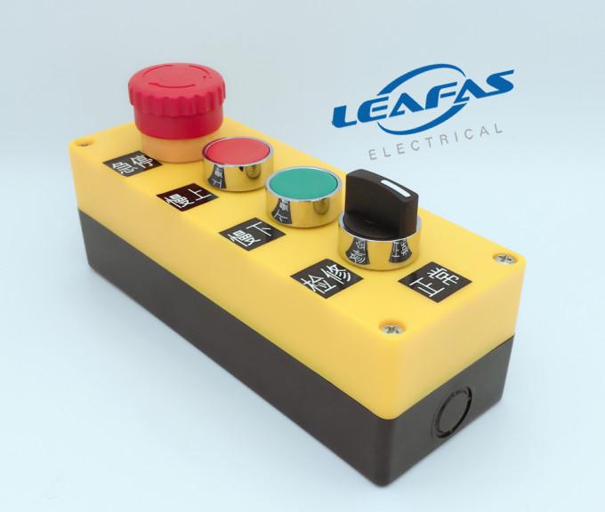 电梯启动检修盒 LXY-4G1
