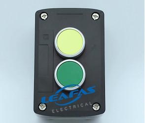 启动按钮盒 LXK-2