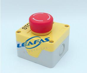 电梯启动检修盒 LXY-2黄