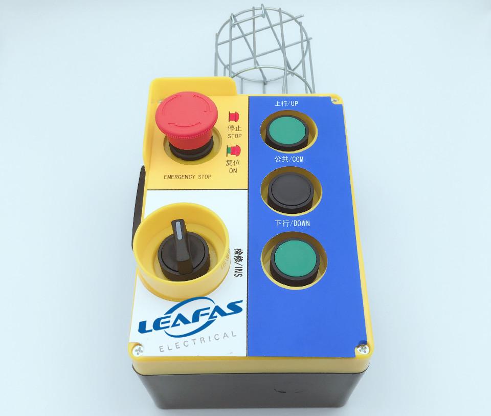 电梯检修箱 LXY-4 改黄色4孔带线