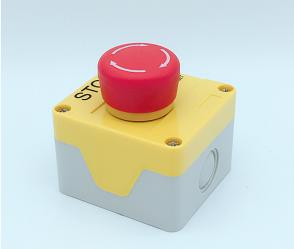 电梯检修盒 LXY-4D1 黄色4孔 改